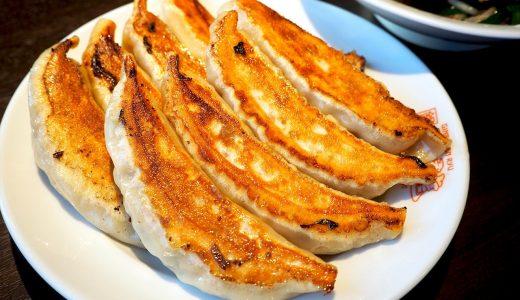 ゲートタワーで中華料理!「銀座天龍」の餃子はボリューム抜群!