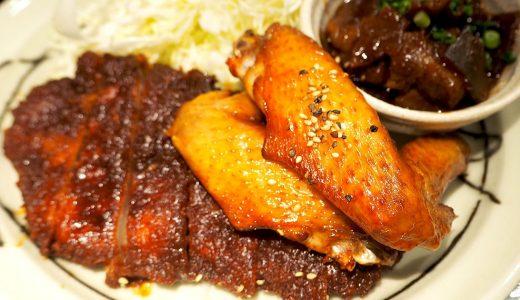 名古屋駅構内で味噌カツを食べるなら「キッチンなごや」へ行こう!