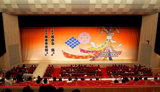 歌舞伎を見に行く時の持ち物について。あると便利なモノはこれ!