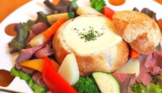 ローストビーフのチーズフォンデュ@お肉食堂にくきゅう × パン工房 小麦屋