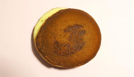 名古屋小倉サンド(第一物産)