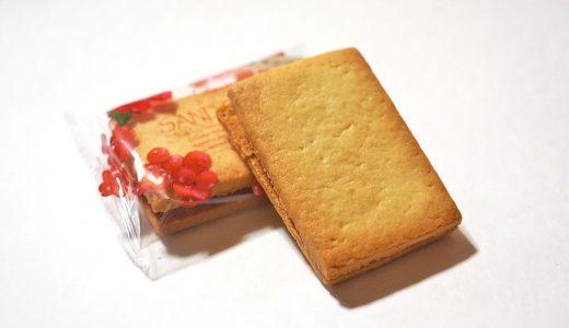 名古屋サンドクッキー(シャポーブラン)