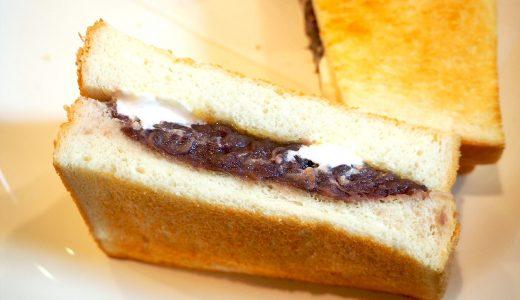 喫茶店「ソルティーシュガー」のモーニング。小倉トーストもあるよ
