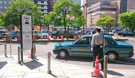 名古屋駅のタクシー乗り場。地図と写真で場所を解説!