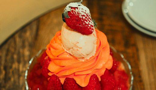 アメリカフェのかき氷はイチゴ、マンゴー、ティラミスの3種類!