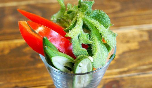 ベヂロカのランチメニューはサラダバー付き! 珍しい野菜もあるよ