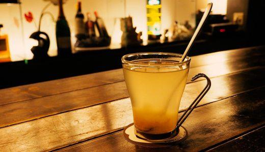 夜カフェ「BOND CAFÉ」。名古屋駅から近くひとりでも行きやすい!