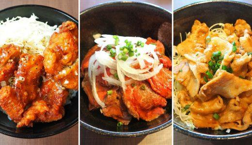 BOTTI 名鉄レジャック店のランチは牛豚鶏の丼を提供!