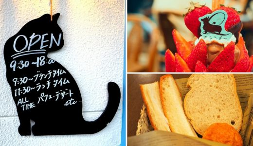 2号店「カフェ ド リオン ブルー(Cafe de Lyon Bleu)」がオープン!