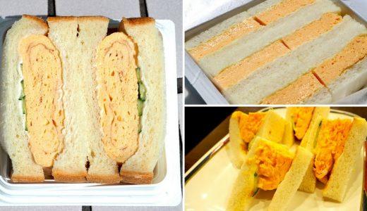 たまごサンドが美味しい名古屋駅周辺のお店5選