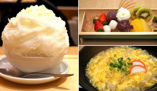 名古屋「花の茶屋」のメニュー。甘いものを食べて一息。