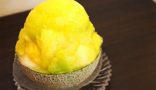 メロンを使った贅沢かき氷! カフェレオパードのメニュー