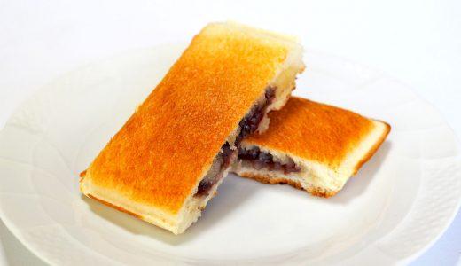 ランチパック(小倉マーガリン)トーストでさらに美味しく!