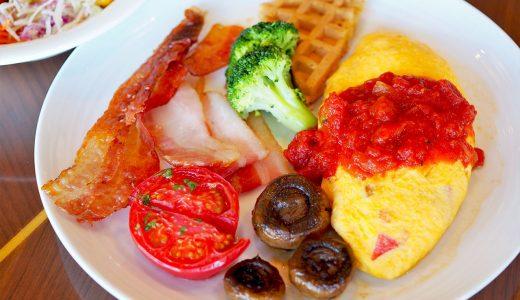 マリオットアソシアホテルの朝食「パーゴラ」でモーニング!