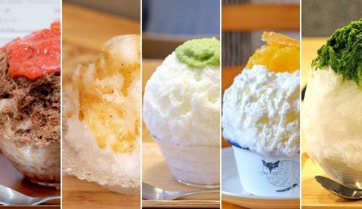 名古屋のかき氷特集! 暑い日に行きたいおすすめ店27選