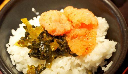 やまやのランチは明太子と高菜が食べ放題! 名駅の近くに2店舗ある!