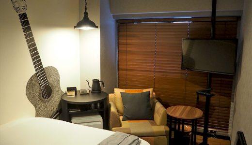 【宿泊記】ホテルリソル名古屋に泊まった感想