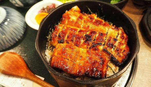 ひつまぶし稲生 エスカ店のメニュー。ミニサイズの丼もあるよ