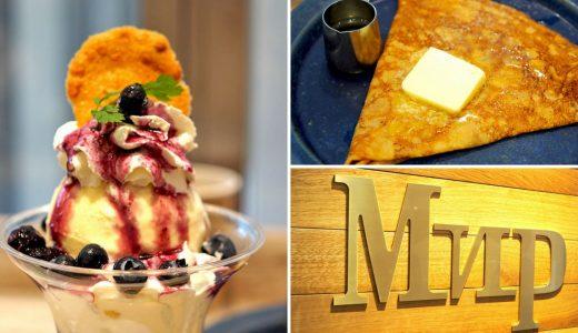 ミールカフェが名古屋にオープン! パフェのほかにもメニュー充実!