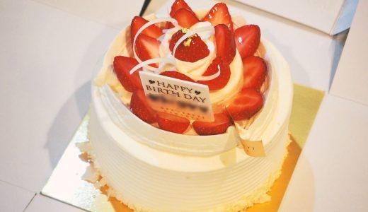 名古屋高島屋地下で探すケーキ。急な誕生日祝いでも大丈夫!