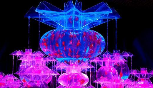 【レポート】名古屋「アートアクアリウム展」の世界観にうっとり