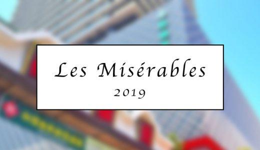 レ・ミゼラブルが名古屋に! 2019年、御園座で上演決定!