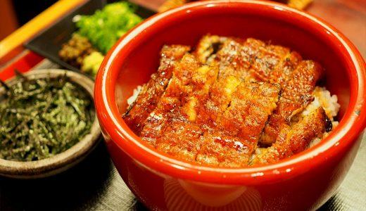 「東京 竹葉亭 名古屋店」のひつまぶし。鰻の白焼き丼も絶品!