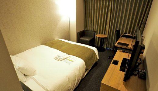 【宿泊記】ダイワロイネットホテル名古屋太閤通口に泊まった感想