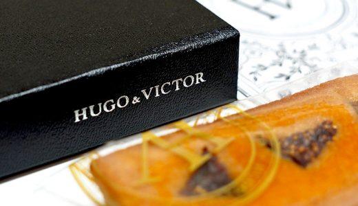 HUGO & VICTORが名古屋にオープン! 限定スイーツの販売も