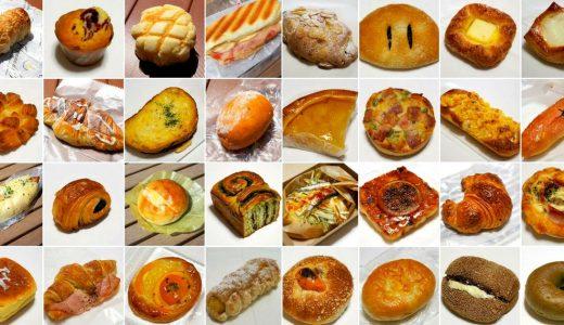 名古屋駅でパン巡り! 名駅構内や百貨店のパン屋さん21選