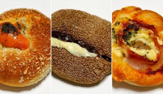 ゲートウォーク「カスカード」は早朝から営業するパン屋さん