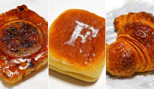 FAUCHON(フォション):パンとジャム、紅茶やスイーツを販売