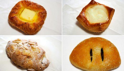 神戸屋キッチンエクスプレスのパン。店内にはイートインコーナーも