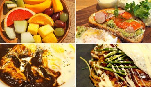 ららぽーと名古屋のカフェ・レストラン全25店を紹介!
