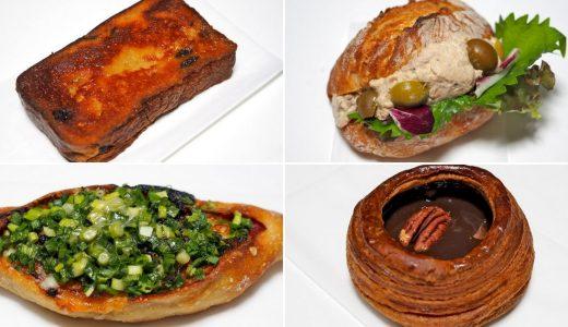 ル シュプレームのパン。おすすめはネギ味噌ベーコン。
