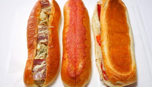 リトルマーメイドJR名古屋駅店のパン。人気商品はこの3つ!