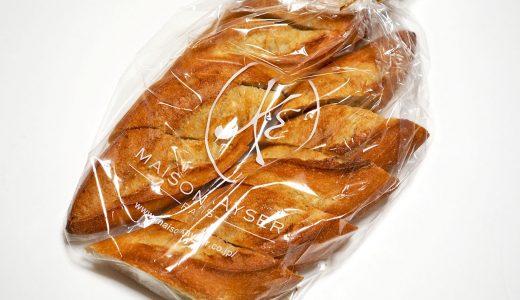 メゾンカイザーのパン。ハード系のパン好におすすめ!