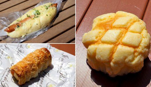 高島屋「ペック(PECK)」人気の惣菜パンと菓子パンはこれ!