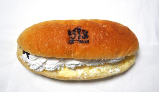513BAKERYのパン。大人も子どもも楽しめるラインナップ!