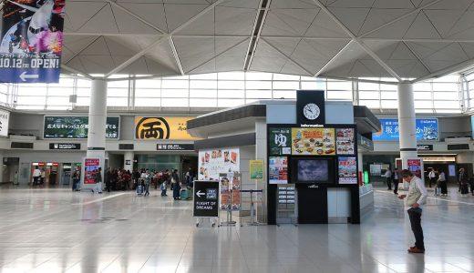 名古屋駅からセントレア(中部国際空港)への行き方。電車のアクセスについて