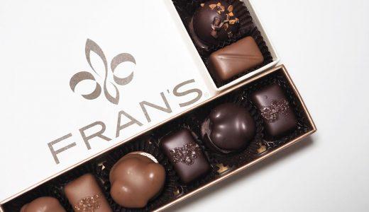 フランズチョコレート、日本初店舗をセントレアにオープン!