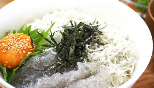 しらす丼も美味しい! 食事処「Barca」で日間賀島グルメを満喫!