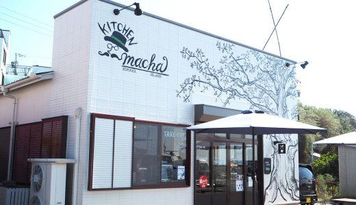 日間賀島のおしゃれカフェ「Kitchen macha」でスイーツタイム