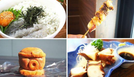 日間賀島の食べ歩きスポットを紹介! ランチ選びの参考に