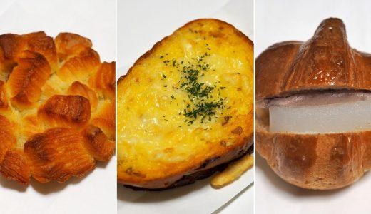 マーメイドカフェのパン。ういろうとのコラボや味噌カツサンドを販売!