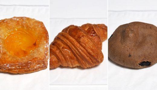 ミニワンのパン(ららぽーと名古屋みなとアクルス店)