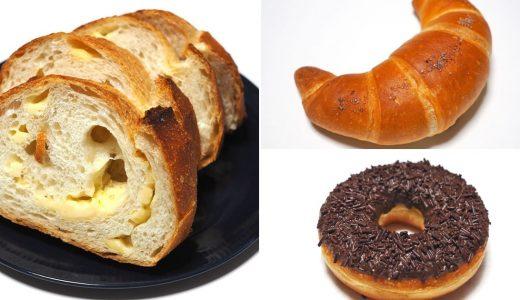 ポンパドウル名古屋店のパン。一部メニューをご紹介!