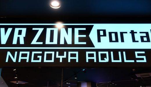 VR ZONEがららぽーと名古屋に! エヴァやマリオカートのVRを設置