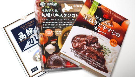 北海道うまいもの館で探す名産やお土産。ソフトクリームの販売も