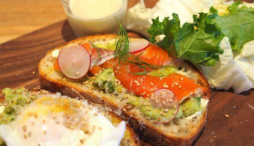 RHC ロンハーマン名古屋店のカフェメニュー。おしゃれな料理が充実!